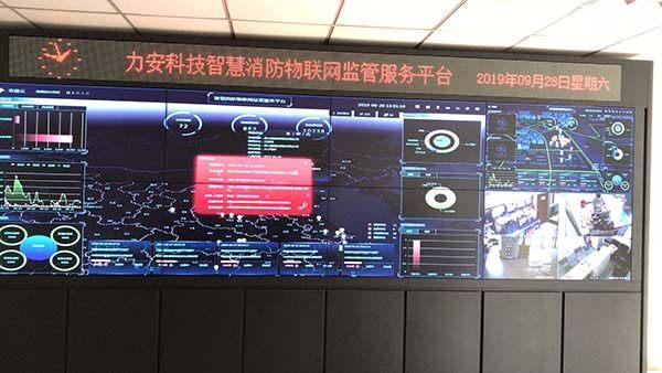 广东智慧消防物联网系统企业有哪些?