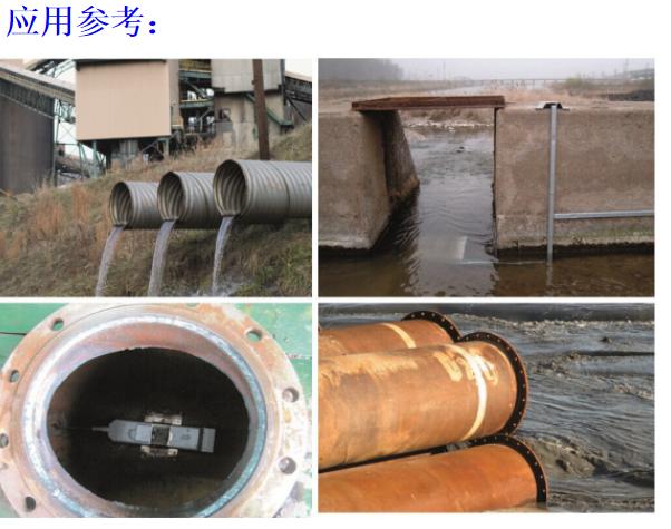 数字式明渠污水流量计图片