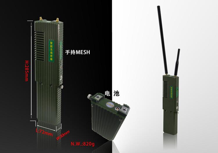 手持mesh无线传输设备尺寸图2