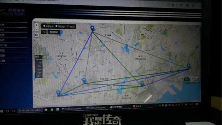 mesh组网状态下可显示各自mesh当前的连线状态