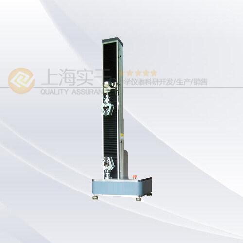 电线电缆材料拉伸试验机图片