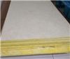 阻燃铝箔玻璃棉板