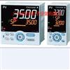UT35A-010-10-00数字调节仪