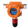 硫酸二甲酯气体泄漏报警器供应商