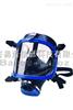 斯博瑞安/巴固 呼吸防护 蓝色全面罩