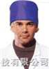 HB50X射线防护帽