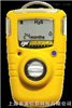 GAXT-NNO检测仪