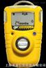 GasAlertClip Extreme2气体检测仪(两年使用期)