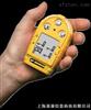 GasAlertMicro复合式气体检测仪