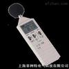 TES-1350A数字式噪音计