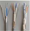 屏蔽电缆ASTP-120铠装通信电缆