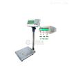 ZH300kg带打印电子台秤